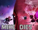 Mike Dies破解版