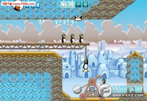 企鹅发射器截图1