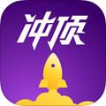 冲顶大会题库app(附邀请码) V1.0.3