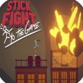Stick Fight Warrior Battle安卓版