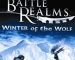 魔域帝国:雪狼传说 (Battle Realms Winter Of The Wolf)硬盘版