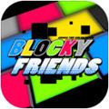 Blocky Friends中文版
