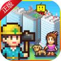 都市大亨物语官方版 1.1.0最新版
