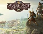 阿佛纳姆3:毁灭世界(Avernum 3: Ruined World)中文版