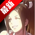 SNK女中豪杰狂暴双打安卓版 v1.0