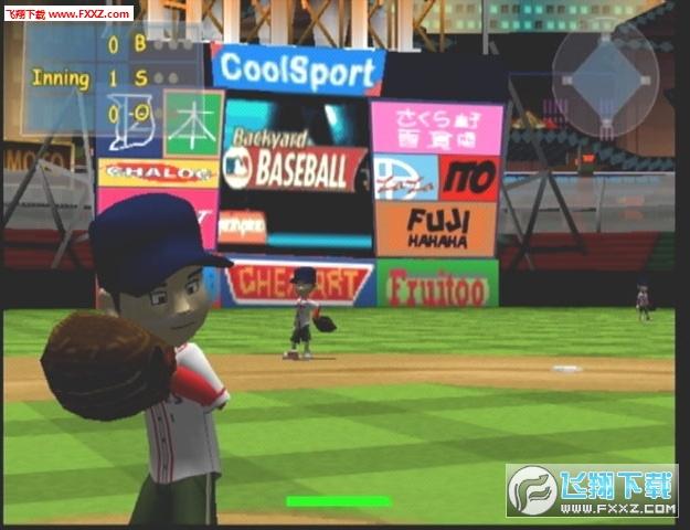 庭院棒球2007 (Backyard Baseball 2007)截图3