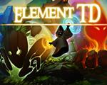 Element TD中文版
