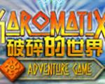 破碎的世界 (KaromatiX)硬盘版
