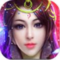 仙瑶奇缘最新版 2.0.2