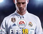 FIFA 18 FIP综合阵容补丁 v1.0