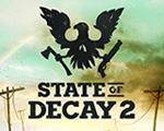 腐烂国度2(State of Decay 2)下载