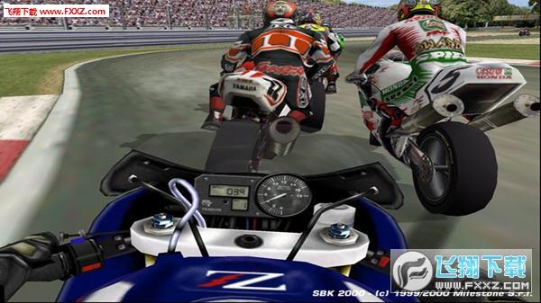 超级摩托车2000截图2