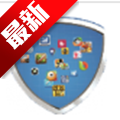 小贤魔盒官方绿色版 v1.5