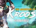 克鲁斯历险记(The adventure of Kroos)破解版
