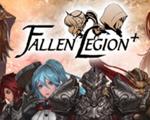 堕落军团(Fallen Legion+)中文版