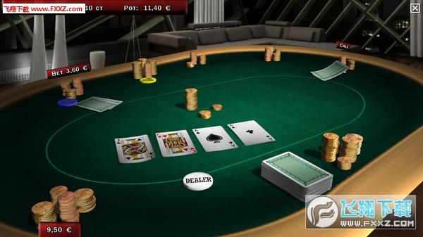 流行扑克3D社区版截图2