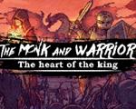 修道士和勇士:国王之心中文版