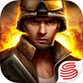 Survivor Royale苹果版 v1.0.2