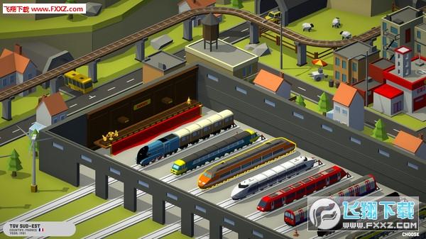火车调度截图4