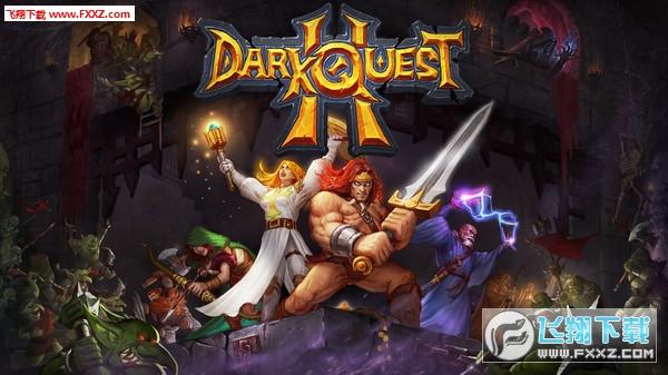 暗黑探险2(Dark Quest 2)截图3