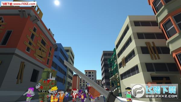 Zombie City截图1