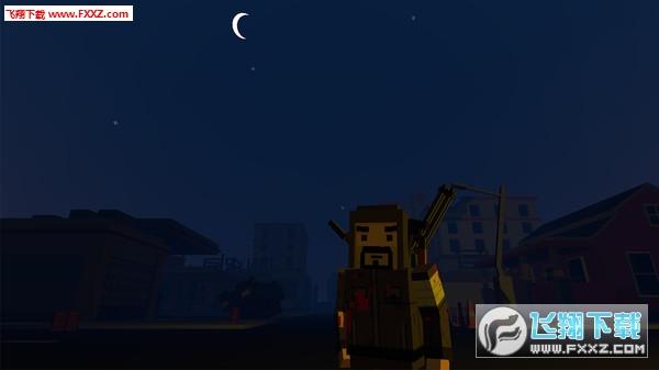 Zombie City截图3