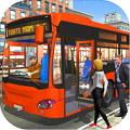 巴士模拟器2018无限金币版