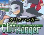 クリフハンガー (Cliff Hanger)硬盘版