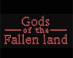 堕落大陆之神 v1.2.1八项修改器