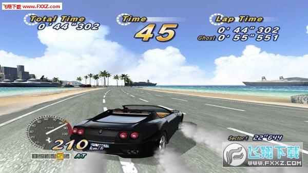 超越2006海岸(Outrun 2006)截图1