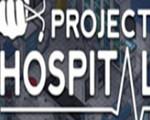 医院计划硬盘版