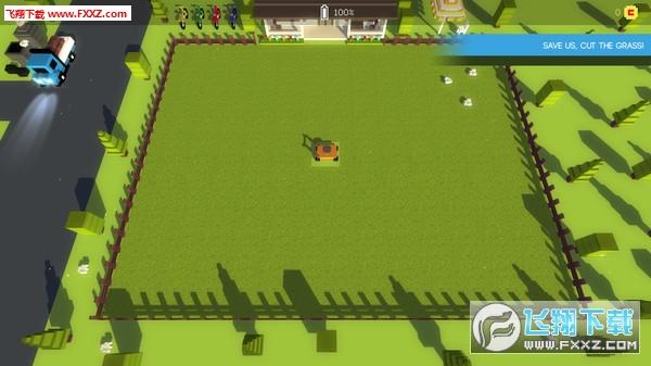 割草机模拟(Grass Cutter)截图0