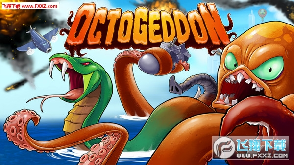 八爪怪(Octogeddon)截图1