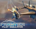 前线飞行员模拟器(Frontier Pilot Simulator)中文版