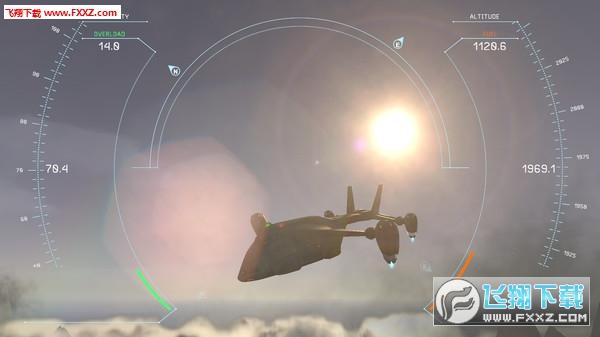 前线飞行员模拟器(Frontier Pilot Simulator)截图0