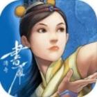 书雁传奇游戏中文版