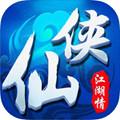 仙侠江湖情手游 1.0