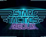 星际战术:归来(Star Tactics Redux)中文版