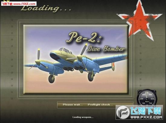 俯冲轰炸机截图2