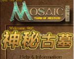 神秘古墓(Mosaic)绿色破解版