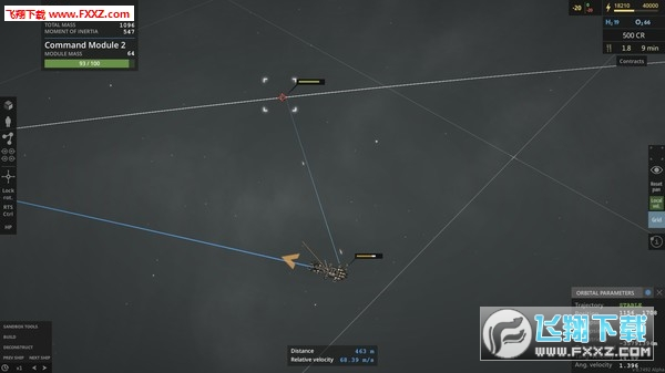 星际命令(Celestial Command)截图1