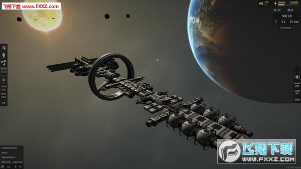 星际命令(Celestial Command)截图3