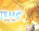 眼泪9,10(Tears 9,10)中文版