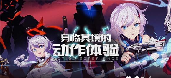 高画质动作手游_有哪些高画质的手机游戏