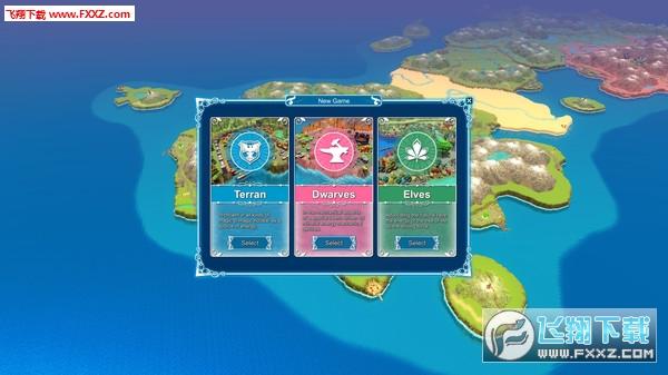 奇幻之海(Fantastic Sea)截图5