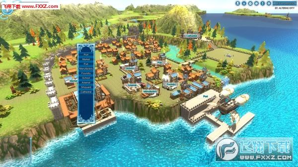 奇幻之海(Fantastic Sea)截图2