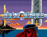 无畏大剑(Bold Blade)中文版