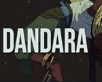 丹达拉(Dandara)中文版