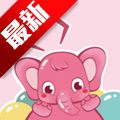 大象抓娃娃安卓版 v1.0