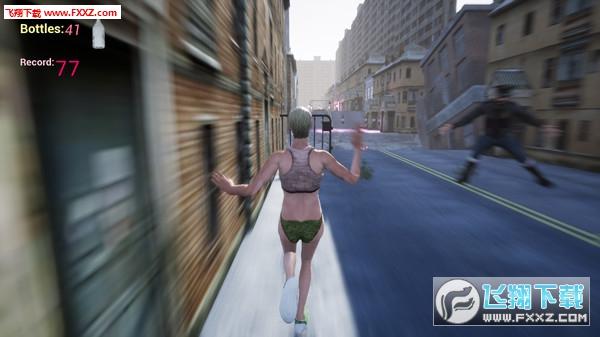 Gay run截图0